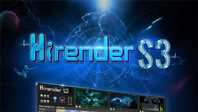 Hi-RENDER S3 – Display Technology Software along with Dedicated